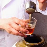 【紹興酒】絶品♪中華を代表するお酒です。