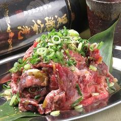 大衆焼肉・ホルモン天ぷら サコイ食堂の写真