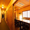 いち家 新宿東口店の雰囲気1