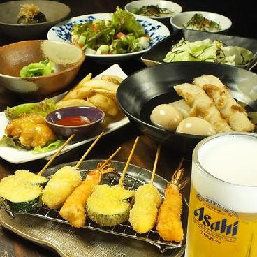 戸張屋 京都駅前店のおすすめ料理1