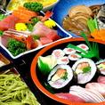 【コース1】海鮮巻寿司コースはお料理9品付2.5H飲み放題コース4300円!更に日~木(祝前除く)はクーポン利用でお得な300円オフで4000円に!