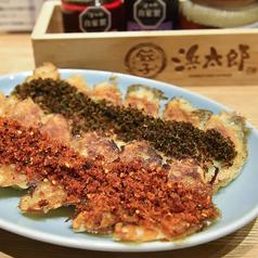 浜松餃子 浜太郎 浜松駅前店のおすすめ料理1