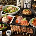 ご宴会に便利な飲み放題付コースを3000円台からご用意!横浜駅近で集合&解散もラクラク◎