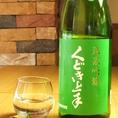 ■日替わり地酒一例■くどき上手(山形)