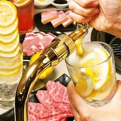 焼肉ホルモン酒場 けんちゃんのコース写真