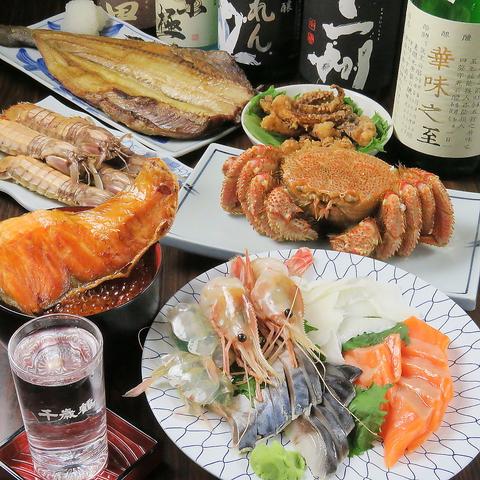 札幌海鮮居酒屋 おたる旬魚 しば田