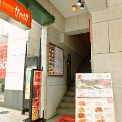 カプリチョーザ 横浜元町店の外観1