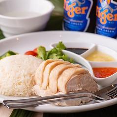 OKINA'S 海南鶏飯のおすすめ料理1