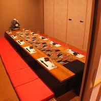 2階にも完全個室がOPEN!2~45名まで★全席個室!