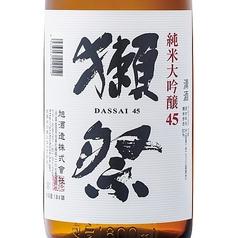 串カツ餃子酒場 上大岡店のおすすめ料理1
