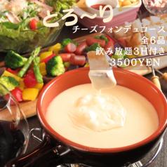 チーズダイニング&カフェ クイーンの特集写真