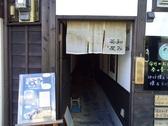 fudan懐石 和み茶屋の雰囲気2