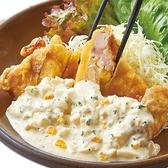 JAPANESE DINING 和民 上尾モンシェリー店のおすすめ料理3