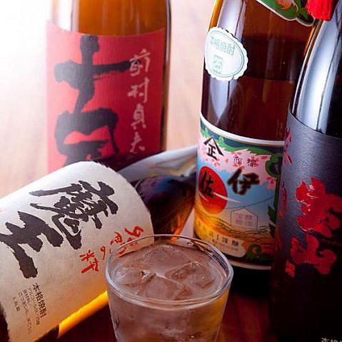 【7周年】5月限定イベント♪5/6~10日、13~17日、20~24日は全日本酒&焼酎が半額!