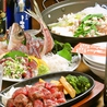 酒趣庵 長崎駅前店のおすすめポイント3