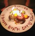 何なに!?あの子誕生日なの!?そんな楽しいイベント教えてくれなきゃ!GAPPOで誕生日会に決定!あの子を泣かせるくらいのサプライズ、一緒になって楽しんじゃいます!歌って踊って笑って泣いて、最高の1日にしましょう!