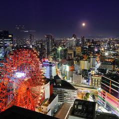 京月 梅田阪急32番街店の雰囲気1