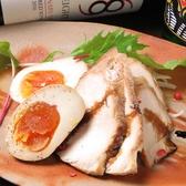 Grill&Bar Hi-Five ハイファイブ 田町のおすすめ料理3