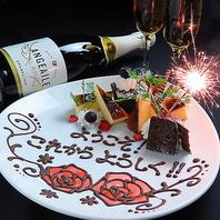 名駅エリアでの歓迎会、お誕生日祝いや記念日は芋蔵で。