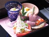 旬彩 あかぎのおすすめ料理3