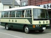 ご宴会にはバス迎車利用も可能!15名様以上5000円以上のコース(旧市内)詳細情報は店舗にお問合せください。