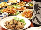 鶏屋 いちごいちえ 天下茶屋店のおすすめ料理2