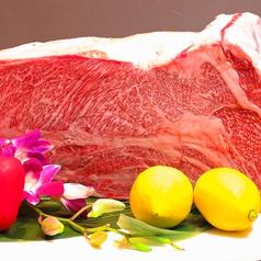 焼肉 多華山のおすすめ料理1