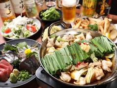 居酒屋 バッハ 六本木店のおすすめ料理1