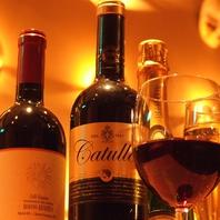約80種類以上のワインをご用意しています◎