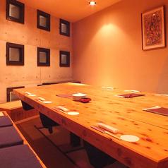 【掘りごたつ個室】ハートランドの隠れ家個室!最大15名様までOK☆人気個室の為、予約必須のお席となります!!ご予約はお早めに!