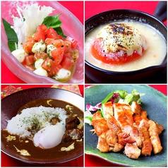 和伊華屋 よいばのおすすめ料理1