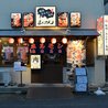 焼肉 馬肉 ホルモン まんてん 勝田のおすすめポイント1