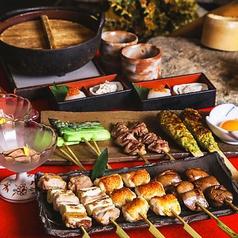 肉×鶏×バル とり蔵 静岡のおすすめ料理1