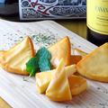 料理メニュー写真桜と林檎のスモークチーズ