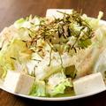 料理メニュー写真トウフのさっぱりサラダ