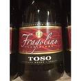 トーゾ・フラゴリーノ。イタリアン産の甘口スパークリングです。いちごの味と香りが楽しめる、女子に大人気の1品!1980円~