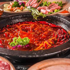 中国火鍋専門店 蜀大侠 シュウダイシャ 横浜関内店のおすすめ料理1