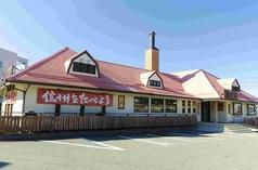 マルコポーロ 焼肉の家 佐久中込店の雰囲気1