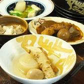 戸張屋 京都駅前店のおすすめ料理2