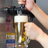 ~ソファ席でくつろぐ極上空間~ボトル飲み放題とビールサーバーがセルフで楽しめるVIP飲み放題プラン×ファイブ自慢の肉料理を堪能★