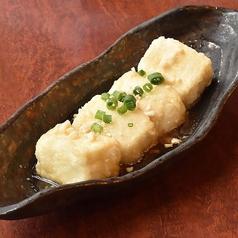 ジーマーミ豆腐の揚げ出し