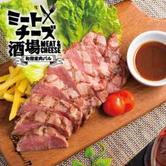 和個室肉バル ミートチーズ酒場 高松南新町店の写真