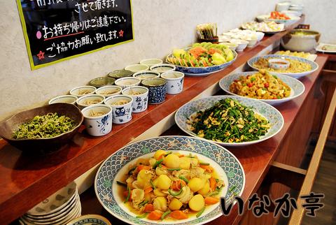 【戸頭駅徒歩2分】 体に優しい和食中心の手作り料理を食べ放題!60分1100円