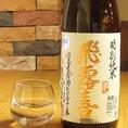 ■日替わり地酒一例■飛露喜(福島)