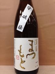 京都串処東屋 DINING BAR ルカ LUCAのおすすめドリンク1