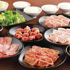 焼肉屋さかい 横浜天王町店のコース写真
