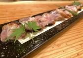 希肴酒 松と椛 まつともみじのおすすめ料理3
