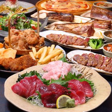養老乃瀧 三浦海岸店のおすすめ料理1