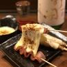 炭火焼き鳥 鶏創作料理 酉乃市のおすすめポイント1
