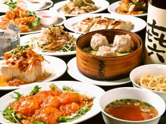 中華麺酒家 彩華の画像